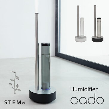 超音波加湿器 カドー加湿器 STEM 620 cado おしゃれ スリム 場所を取らない お手入れ簡単 シンプル 衛生的 リビング 風邪予防 プレゼント 新築祝い HM-C620