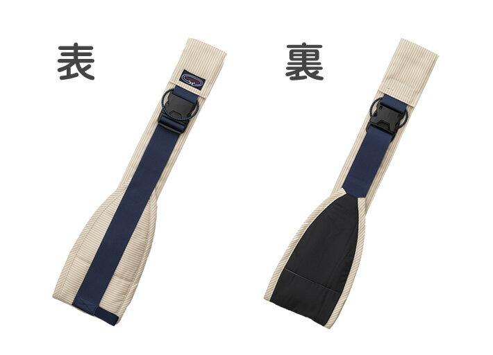 【メーカー直販】DAKKOLT(ダッコルト)ヒッコリー・ベージュ ママイトは全て日本製