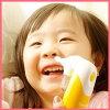 電動鼻水吸引器[すーすー]ネーザルアスピレーターSooSoo鼻水吸引機(鼻吸い器)
