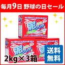 【野球の日セール!!】送料無料【泥クリヤ】2Kg×3箱 【あす楽】05P05Nov16