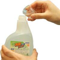 消臭クリヤボトルカップ