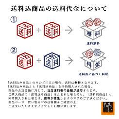 【送料無料】mamapanパンケーキミックス200g10袋+1袋パンケーキ粉ホットケーキパンケーキ_