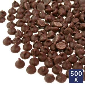 チョコレート スイート