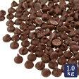 高級チョコレートチップ 「 スイート 」 1kg 製菓用チョコレート _ < 菓子材料 パン材料 チョコチップ チョコレート>
