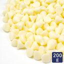 チョコレート ホワイトチョコチップ 5号 200g_ その1