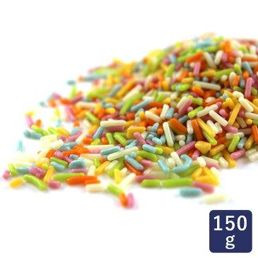 カラースプレー 150g 製菓用チョコレート トッピング アイスクリーム クレープ チョコバナナ カラーチョコスプレー< 菓子材料 パン材料 チョコレート>_