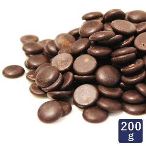 製菓用チョコレート ベルギー産 ダークチョコレート カカオ60% 200g クーベルチュール ビターチョコレートおうち時間 パン作り お菓子作り 手作り パン材料 お菓子材料