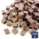 キューブチョコレートM10T 240g 製菓用チョコレート < 菓子材料 パン材料 チョコレート>_