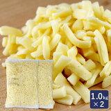 ピザ用チーズ ミックスシュレッド シュレッド・サービス 1kg×2 ナチュラルチーズ_ ハロウィン