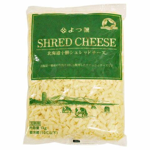 よつ葉シュレッドチーズ