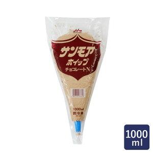 サンモアホイップ チョコレートN 森永 1000ml_ ホイップクリーム チョコホイップ チョコクリームおうち時間 パン作り お菓子作り 手作り パン材料 お菓子材料
