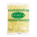 チーズ GMミックスシュレッドチーズ 1kg_ナチュラルチーズ
