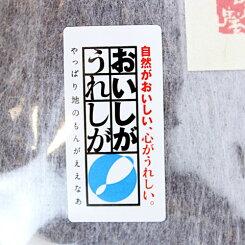 中川誠盛堂茶舗近江赤ちゃん番茶ティーバッグ10g×30_