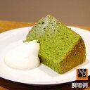 薄力粉 スーパーバイオレット 菓子用小麦粉 1kg_ 2