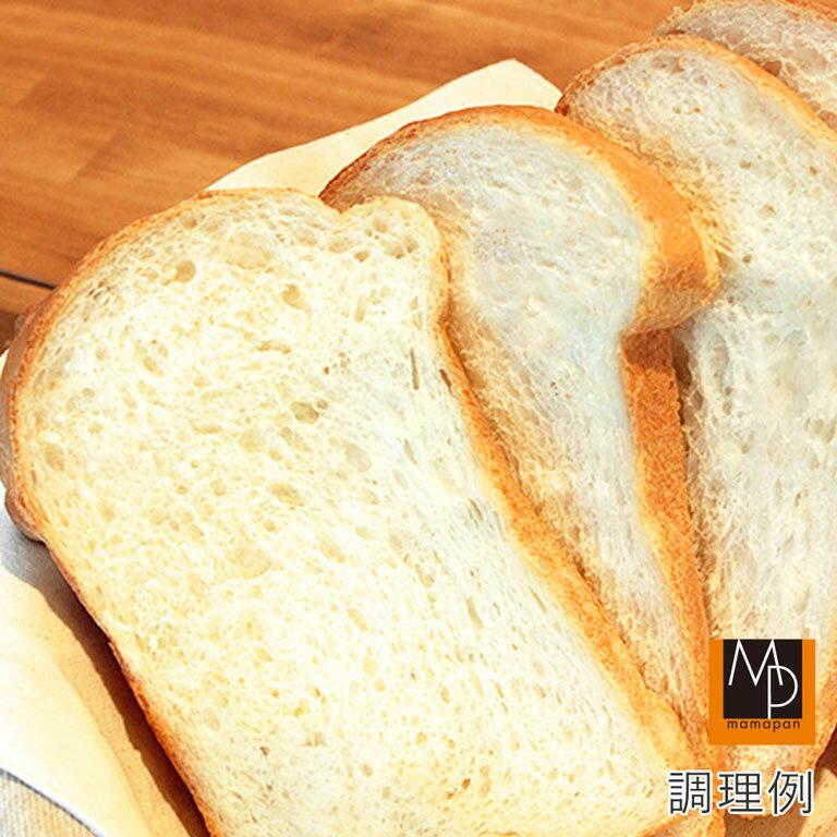強力粉キタノカオリ100前田農産2.5kg北海道産_おうち時間パン作りお菓子作り手作りパン材料お菓子材料ハロウィン