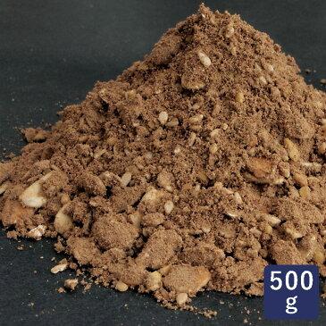 雑穀パン マルチグレイン焙煎五穀R 500g_ 手作りパン 麦芽粉 小麦 オーツ麦 胡麻 大豆 ひまわりの種
