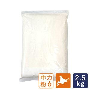 フランスパン用石臼挽小麦粉 スム・レラ T70 <準強力粉> 2.5kg__ 北海道産 バゲッ…
