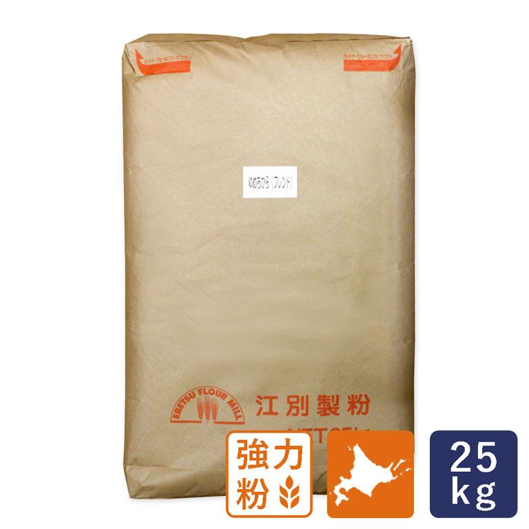 粉類, 小麦粉  25kg
