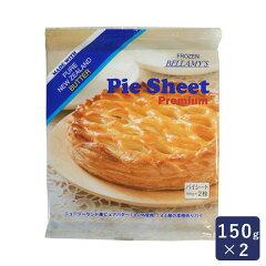 ■冷凍生地■パイシート450g「150g×3」_ <冷凍パン生地>