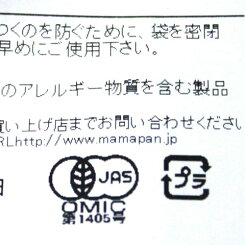 イチジクオーガニックドライいちじく無添加白フィグ500gドライフルーツ【有機JAS認定品】