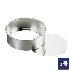 【型】デコ型 5号<15cm> 底トレ ブリキ_