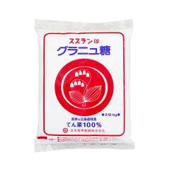 北海道産のビートグラニュー糖です。手作りパン、お菓子作り、お料理にどうぞ!スズラン印 北...