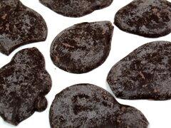 手作りパン・手作りお菓子にピッタリな、コーティングチョコレートです♪ピストール ノベルビ...