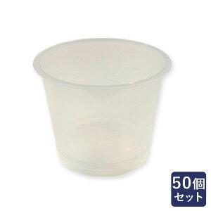 ★【デザートカップ】耐熱 プリンカップS-110<本体のみ・フタなし> 50個_