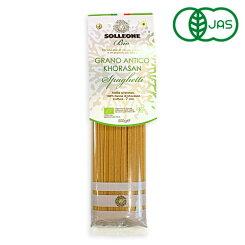 【有機JAS】パスタオーガニック古代小麦スパゲティブロンズダイス・スパゲッティ1.9mmホラーサーン小麦500g古代小麦__
