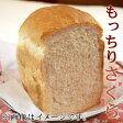 【季節限定】mamapan 食パンミックス もっちりさくら食パンミックス 1斤用 250g__