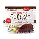 ミックス粉 グルテンフリー ケーキミックス ココア 熊本製粉 80g 米粉 アレルギー対応 小麦粉不使用_ その1