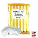 【送料無料】食パンミックスセット 黄金のブリオッシュ食パンミックス 1斤用 mamapan 250g×10+イースト3g×10
