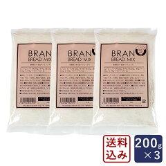 低糖質ふすま食パンミックス 200g×3 【ゆうパケット/送料無料】_