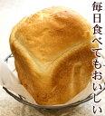 毎日おいしく食べたいから【食パンミックス1斤用】mamapan 基本の食パンミックス 270g【a_2sp...