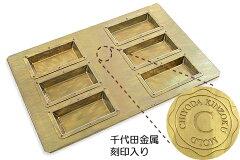 美しいデザイン【型】chiyoda シリコンコート センチュリー フィナンシェ型 6連_