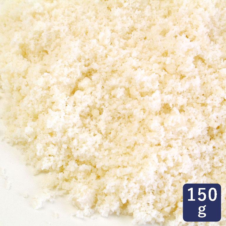 製菓・製パン材料, アーモンドプードル  150g