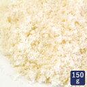 カリフォルニア アーモンド プードル 皮無 生 200g_ < 菓子材料 パン材料 ナッツ >