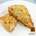 ココナッツロング 500g 無漂白・添加物不使用__おうち時間 パン作り お菓子作り 手作り パン材料 お菓子材料 2