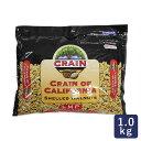 生くるみ クルミLMP 選別 1kg 無塩タイプ アメリカ カリフォルニア産 CRAIN社 チャック袋 窒素ガス充填 フレッシュパック_ その1