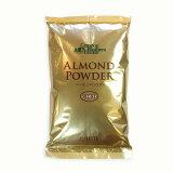 アーモンドプードル ゴールド 1kg 皮無 アーモンドパウダー_おうち時間 パン作り お菓子作り 手作り パン材料 お菓子材料