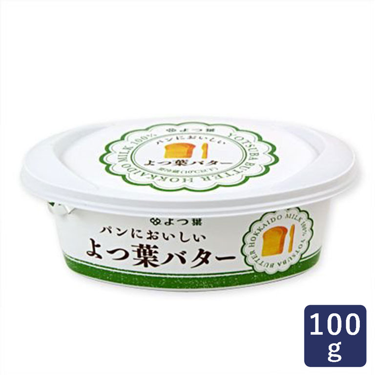 バター, 有塩バター  100g