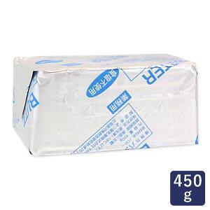 希少なバターがお一人様5個まで【お一人様5個まで】よつ葉 ポンドバター無塩(G) 450g バター...