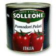 【業務用】ソルレオーネ ホールトマト 1号缶<2550g>_