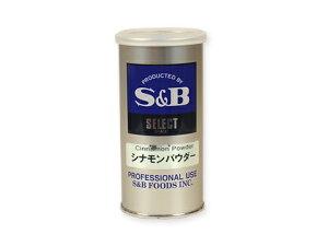 SB シナモンパウダー 70g缶_