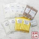 【送料無料】mamapan 食パンミックスバラエティセット3 パンミックス粉5種類×2袋+イースト3 ...