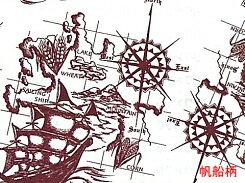 【紙型】PETカップPT501帆船柄300枚入PTC09030__