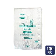 手作りパンにオススメ♪1.5斤の食パンが入る袋です。【包材】HEIKO 1.5斤袋 無地 100枚_ 食...