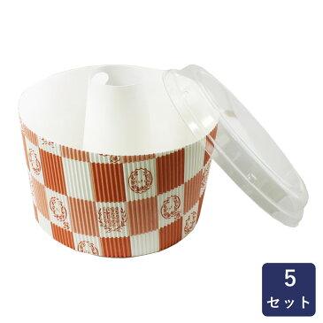 【型】シフォン紙型<大> 5セット_
