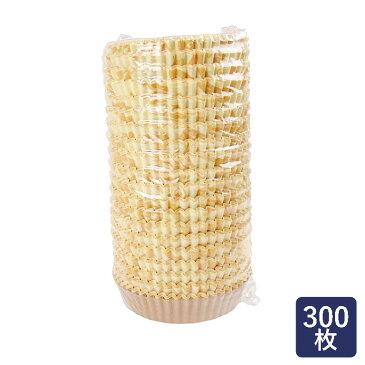 【紙型】PETカップ PT602 ペイント柄 300枚入 PTC10030_