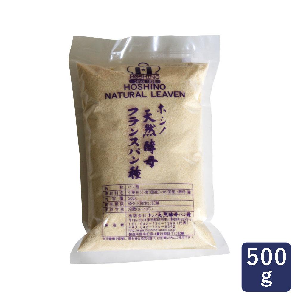製菓・製パン材料, ドライイースト  500g